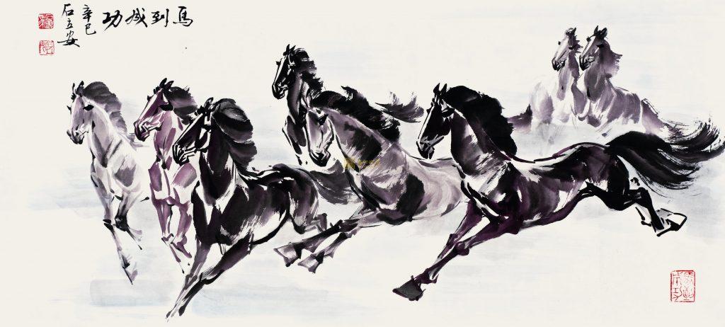 ภาพม้า มงคล - s;p tookhuay.com - ถูกหวย ทุกหวย รวยไปกับเรา หวยออนไลน์